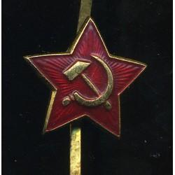 NSVL sõduri mütsimärk, kokard