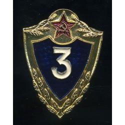 NSVL sõduri järgumärk, 3....