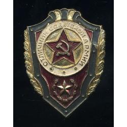NSVL sõduri märk Otlitsnik...