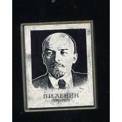 Vladimir Iljits Lenin...