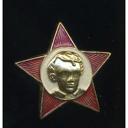 Oktoobrilapse märk, Uljanov