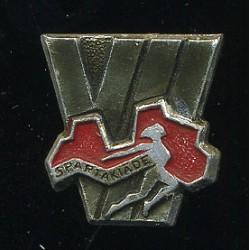VII spartakiade, Läti märk...