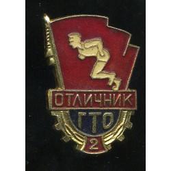 GTO otlitsnik II järk,...
