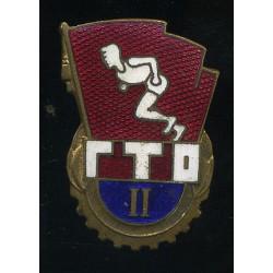 GTO II järk, spordimärk,...