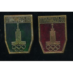 2 Moskva olümpiamängude...