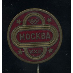 Moskva XXII olümpiamängud,...