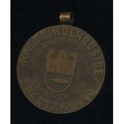 Nõuka aegne medal...