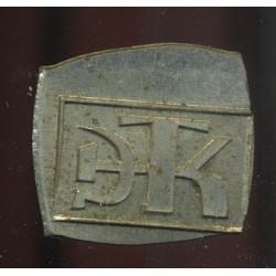 Märgi toorik TK, valge metall