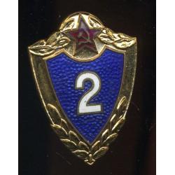 NSVL armee sõduri märk, 2....