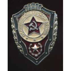 NSVL armee õhuväe otlitsnik...