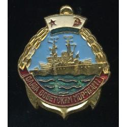 Nõukogude meremeeste võit!,...