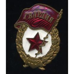 Nõukogude kaardiväe märk...