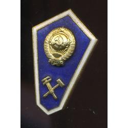 NSVL tehnika kooli lõpumärk