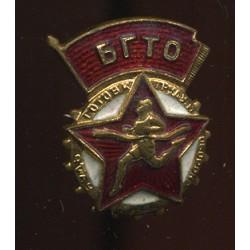 BGTO raskest metallist märk