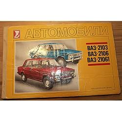 Sõiduautode VAZ 2103, 2106...