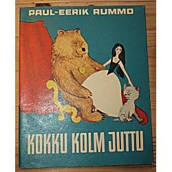 Peul-Eerik Rummo:Kokku kolm...