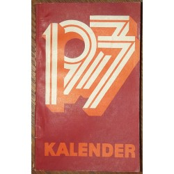 Kalender 1977, Tallinn 1976