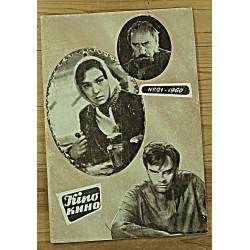 Ajakiri Kino, 21/1960
