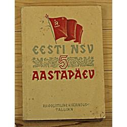 Eesti NSV V...