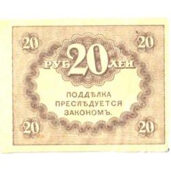 Venemaa 20 rubla 1917,...