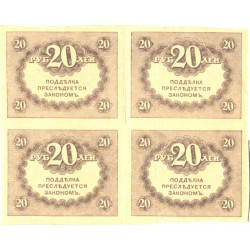 Venemaa 20 rubla 1917 x 4,...