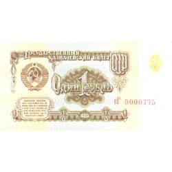 NSVL:Venemaa 1 rubla 1961, UNC