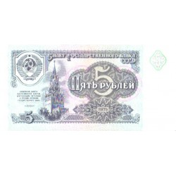 NSVL:Venemaa 5 rubla 1991, UNC