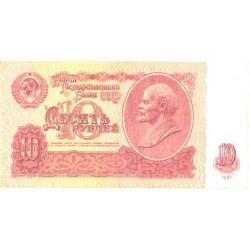 NSVL:Venemaa 10 rubla 1961, VF