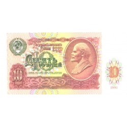NSVL:Venemaa 10 rubla 1991,...