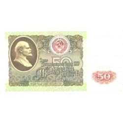 NSVL:Venemaa 50 rubla 1991, XF
