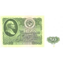 NSVL:Venemaa 50 rubla 1961,...