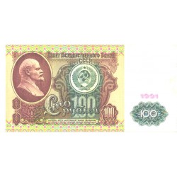 NSVL:Venemaa 100 rubla...