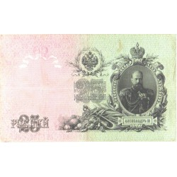 Tsaari Vene:Venemaa 25...