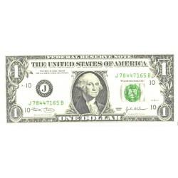 USA:1 dollar 2003, täht J, UNC