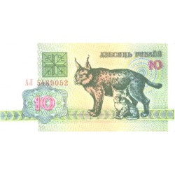 Valgevene 10 rubla 1992, UNC