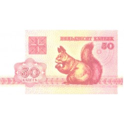 Valgevene 50 kopikat 1992, UNC