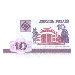 Valgevene 10 rubla 2000, UNC
