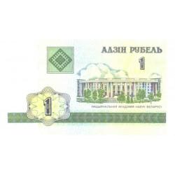 Valgevene 1 rubla 2000, UNC