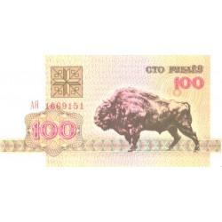 Valgevene 100 rubla 1992, UNC
