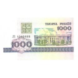 Valgevene 1000 rubla 1998, UNC