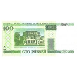 Valgevene 100 rubla 2000, UNC