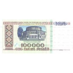Valgevene 100000 rubla...