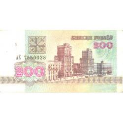 Valgevene 200 rubla 1992, VF