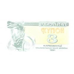 Ukraina:3 kupon, 1991