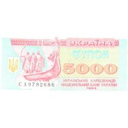 Ukraina 5000 kupon, 1995