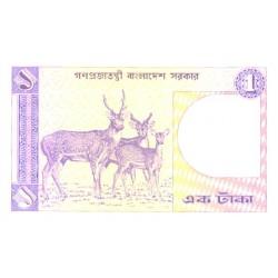 Bangladesh:1 taka 1982, UNC