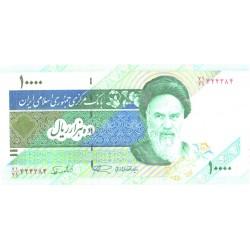 Iraan 10000 rials UNC