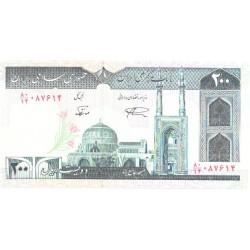 Iraan 200 rials UNC