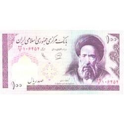 Iraan 100 rials UNC