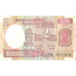 India 2 ruupiat VF